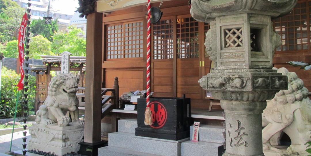 겐카쿠지(源覚寺) 절 (곤냐쿠 엔마・곤약 염라대왕)