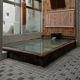 夢幻公共浴場 五色