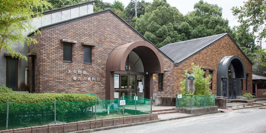 Ohkunoshima Poison Gas Museum