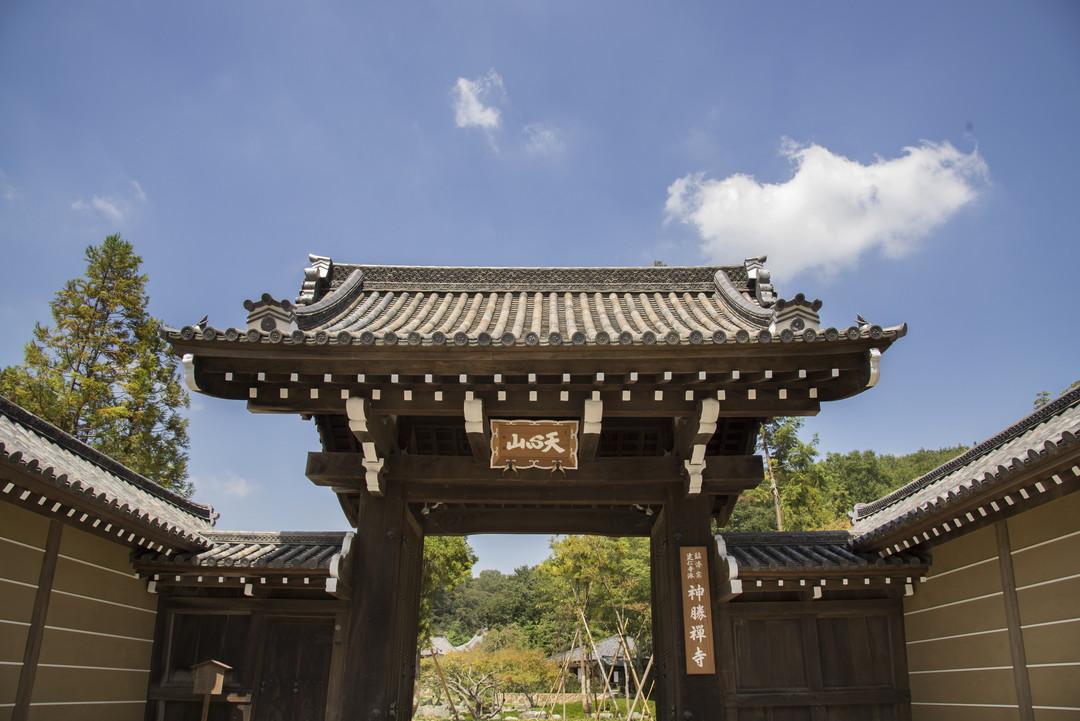 神胜寺 禅宗与庭院的美术馆