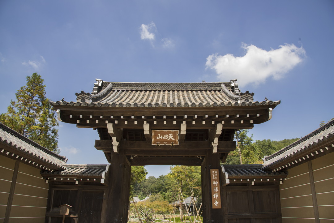 神勝寺 禪與庭園之博物館