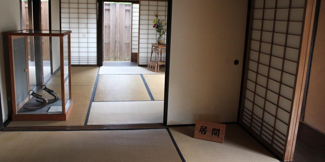 House of Kuchiba Family