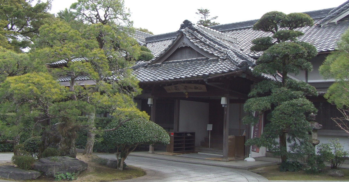 Tekizansou