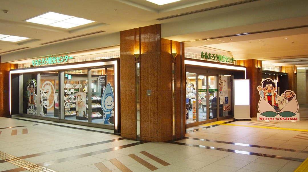 Okayama Station underground 1F Momotaro Tourism Center