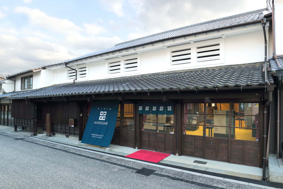Iwakuni City Visitors Center   Honke Matsugane