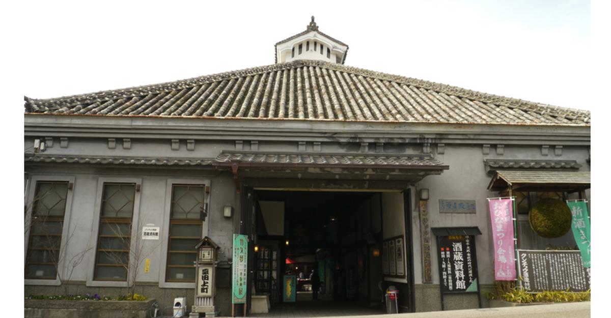 Kuncho Sake Brewery Museum