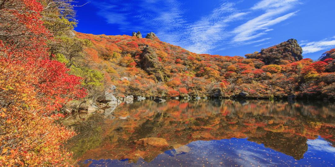 Kuju Mountain Range