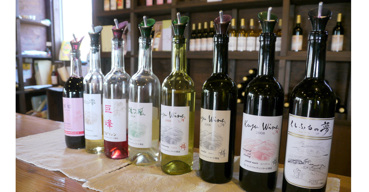 Kuju Winery