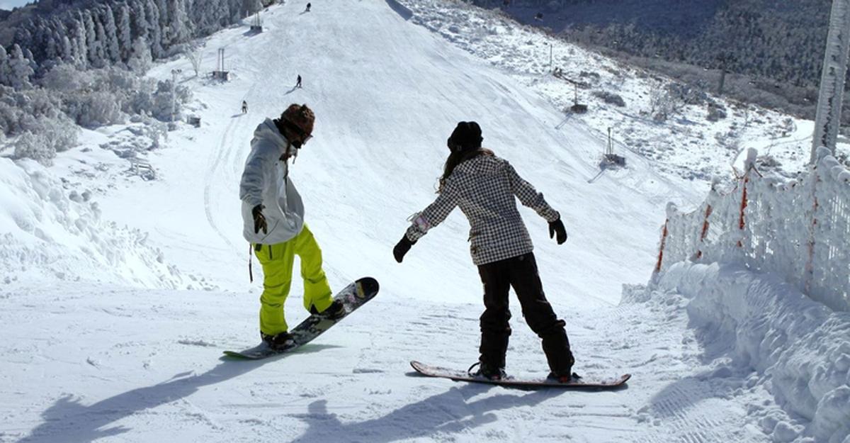 Kuju Forest Park Ski Area