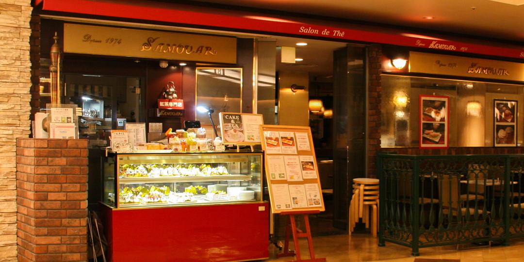 Samovar Bashamichi Store