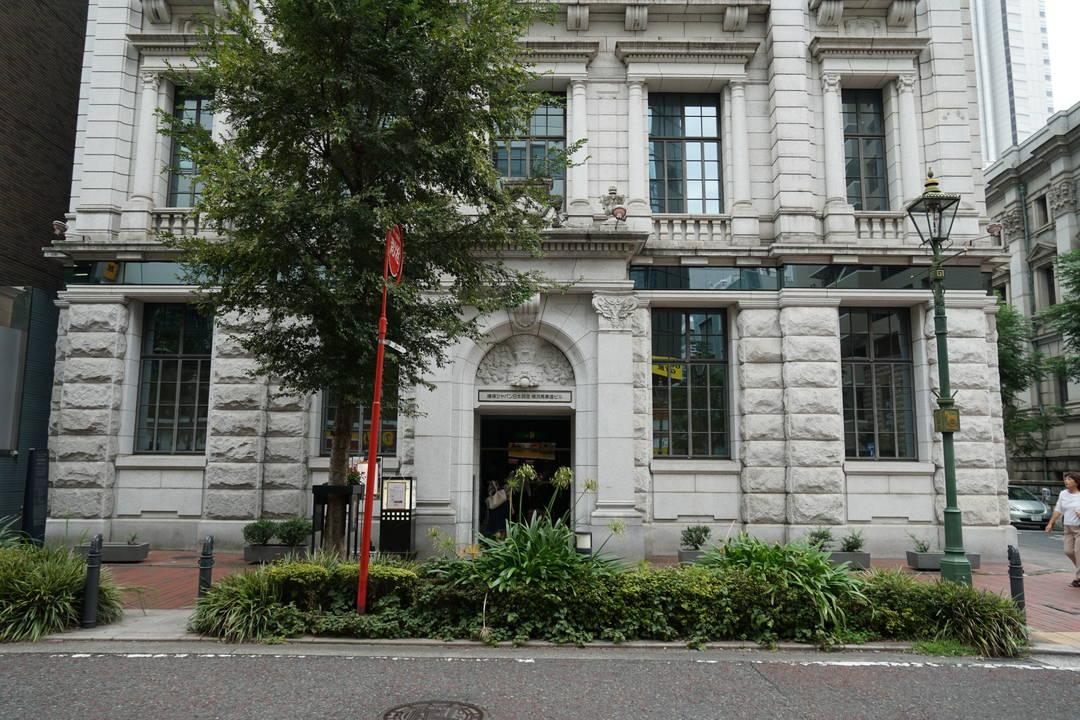 Sompo Japan Nipponkoa Yokohama Bashamichi Building