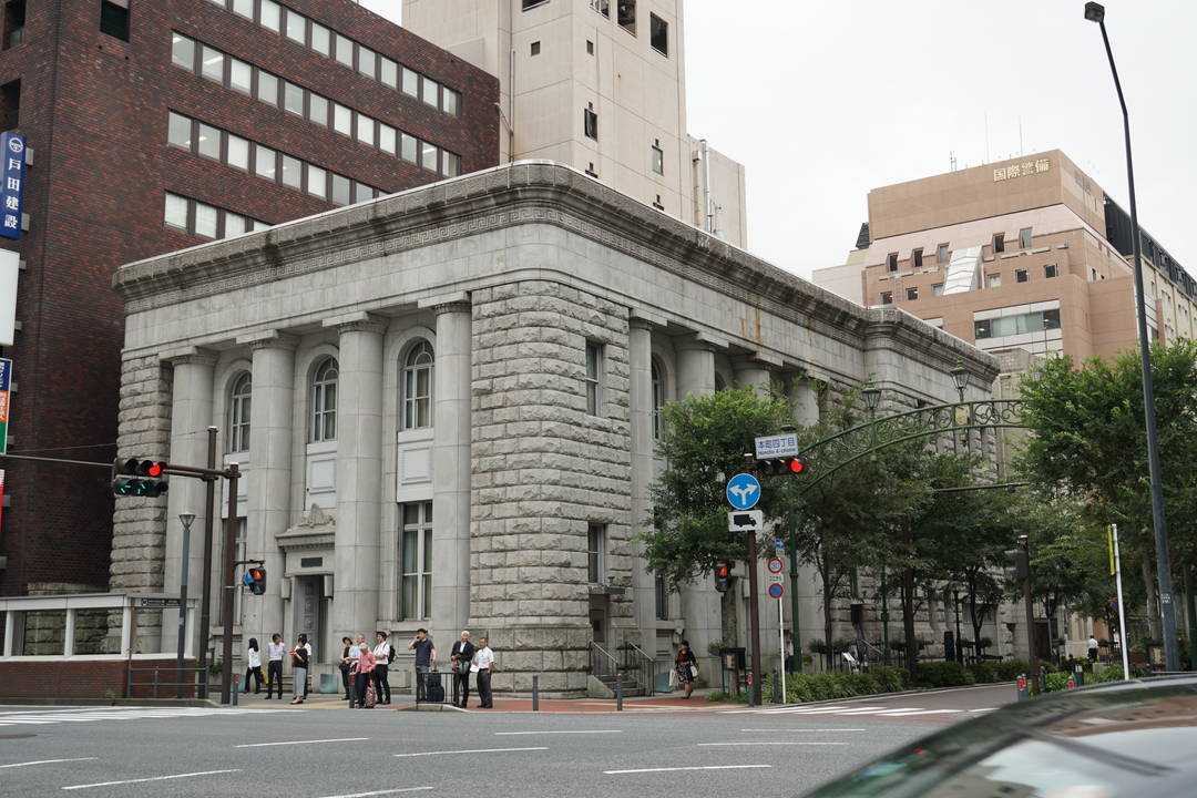 Tokyo University of the Arts (former Fuji Bank)