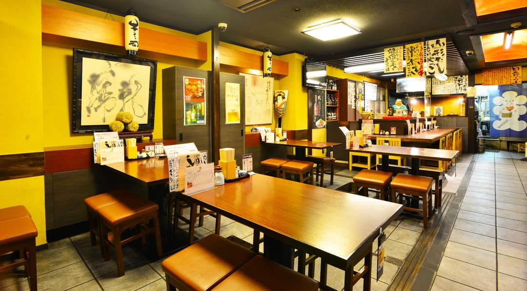 烤牛舌專門店 司 虎橫店
