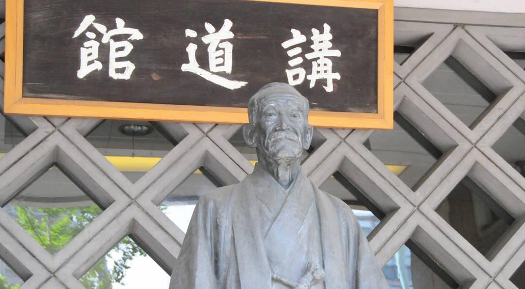 講道館【文京区スタンプラリー】