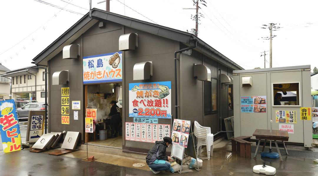 松島魚市場  烤生蠔小屋