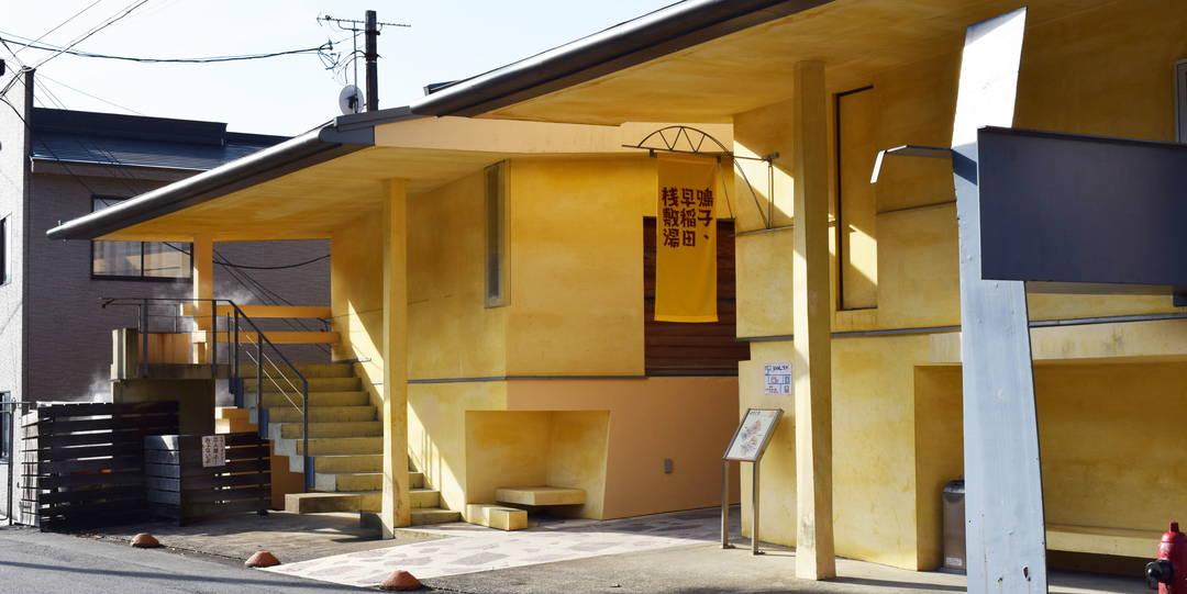 鳴子・早稻田棧敷湯