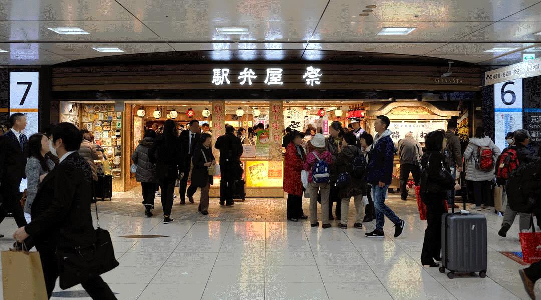 駅弁屋 祭