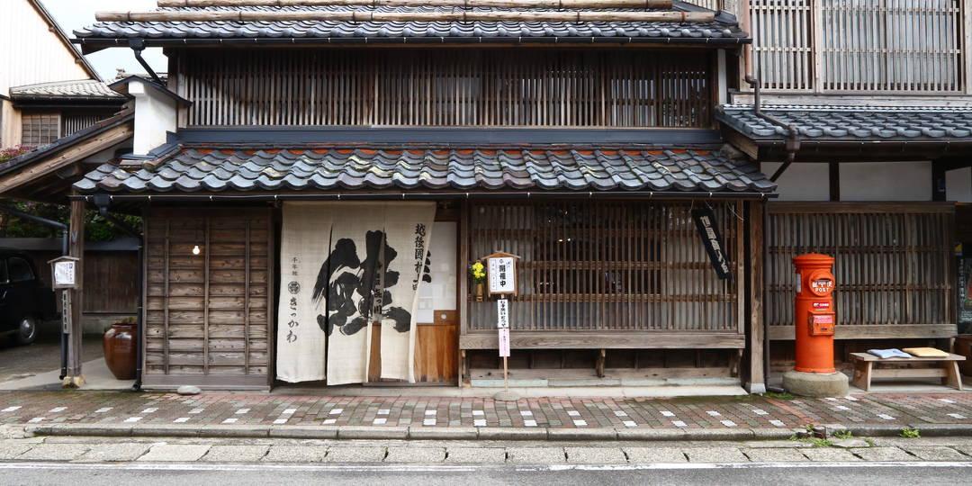 千年鮭  喜川