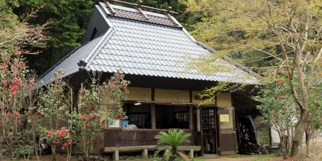 Kikyo Hayamitsu Japanese Sword Factory