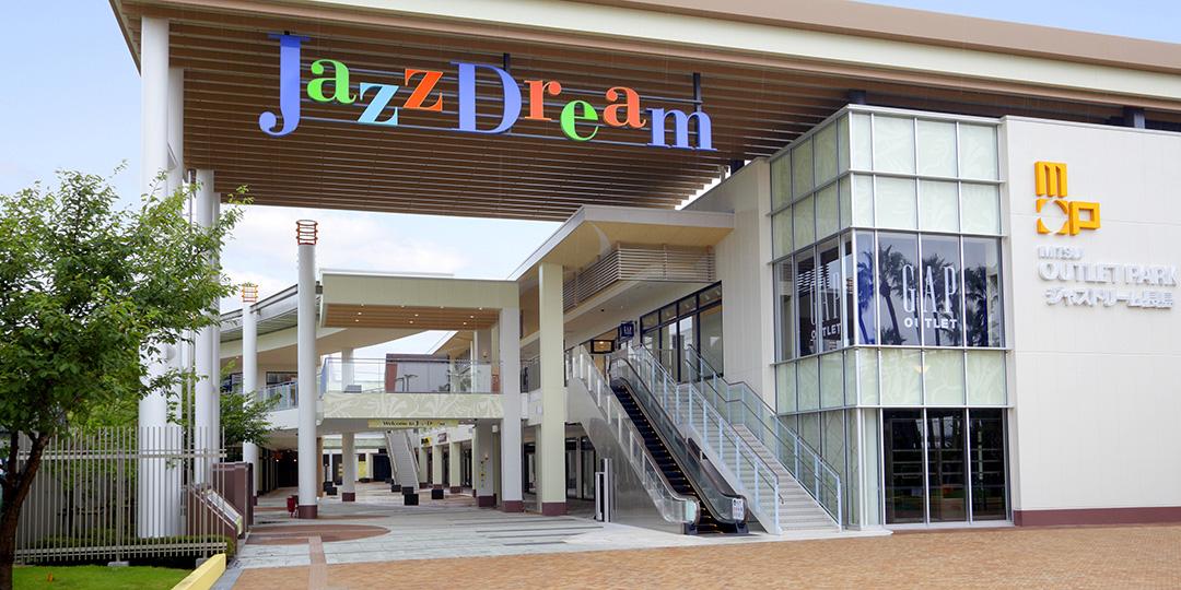 Mitsui Outlet Park Jazz Dream Nagashima