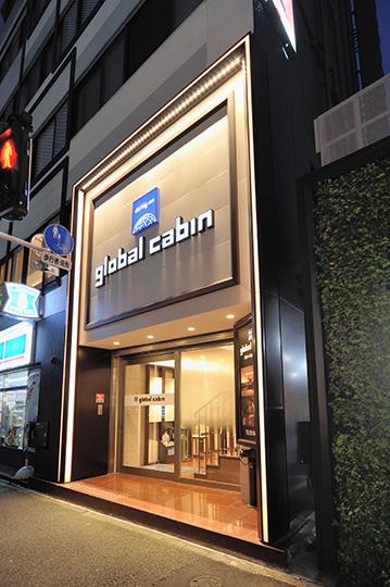 Global Cabin東京五反田