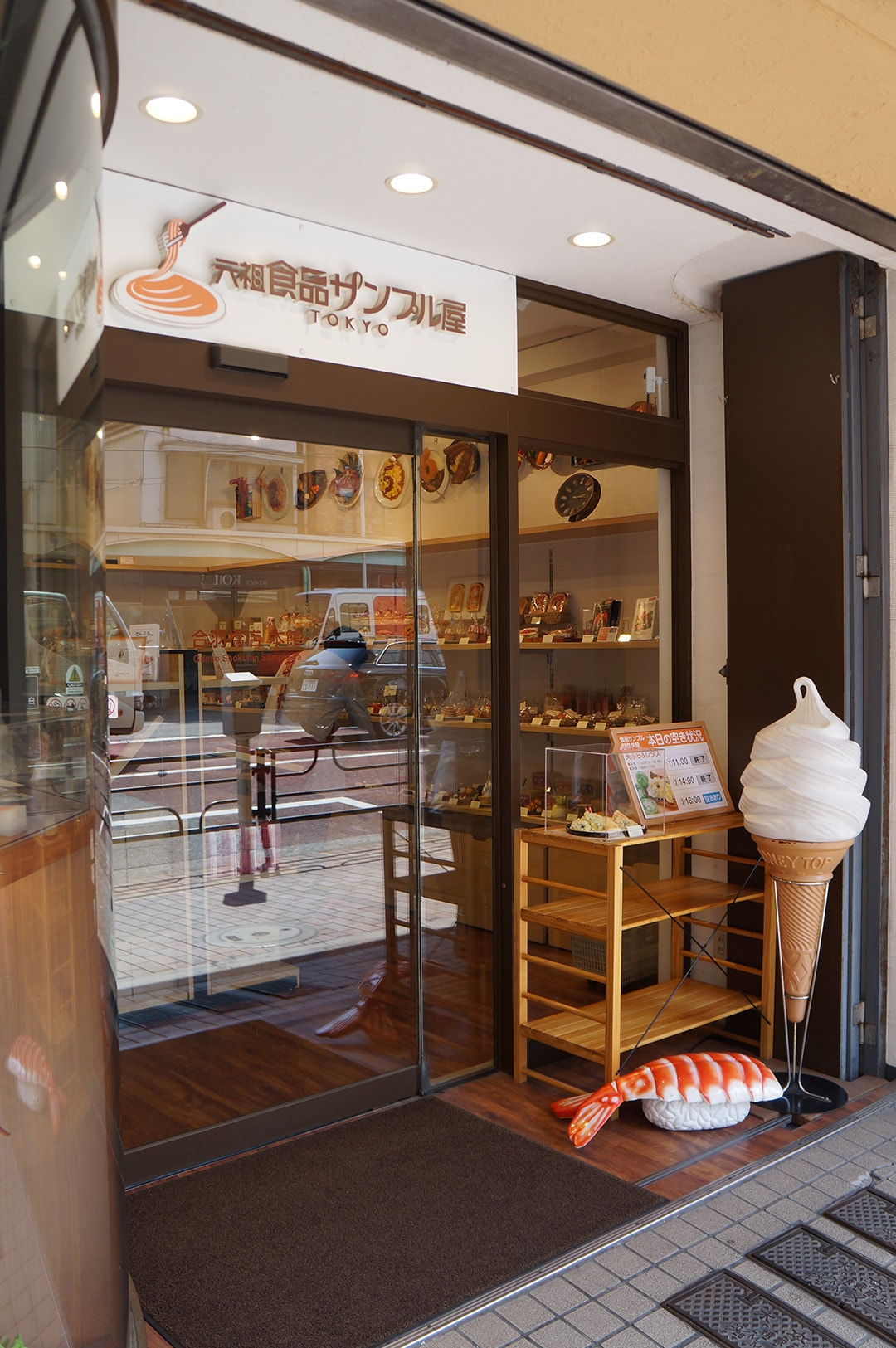 Ganso Shokuhin Sample-ya Kappabashi Store