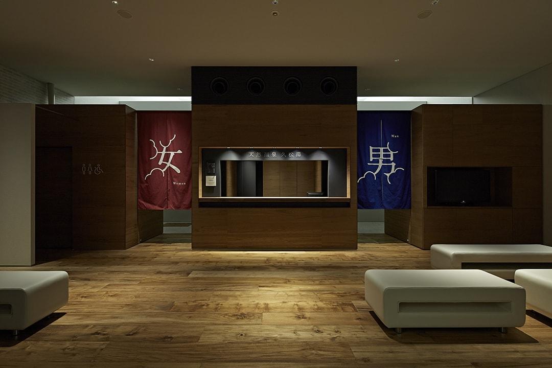Natural hot spring Hisamatsu-yu