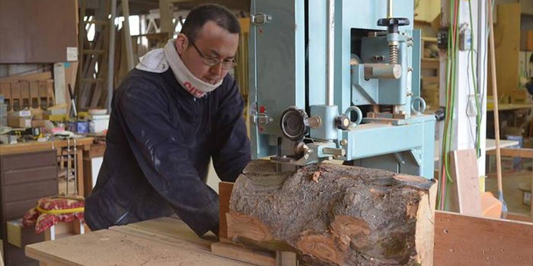 木村木品製作所