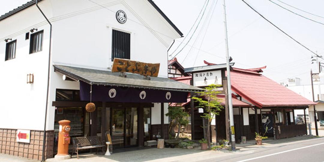 寿屋寿香蔵