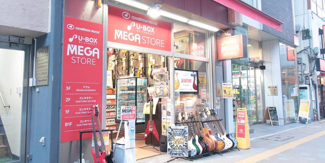 U-BOX MEGA STORE