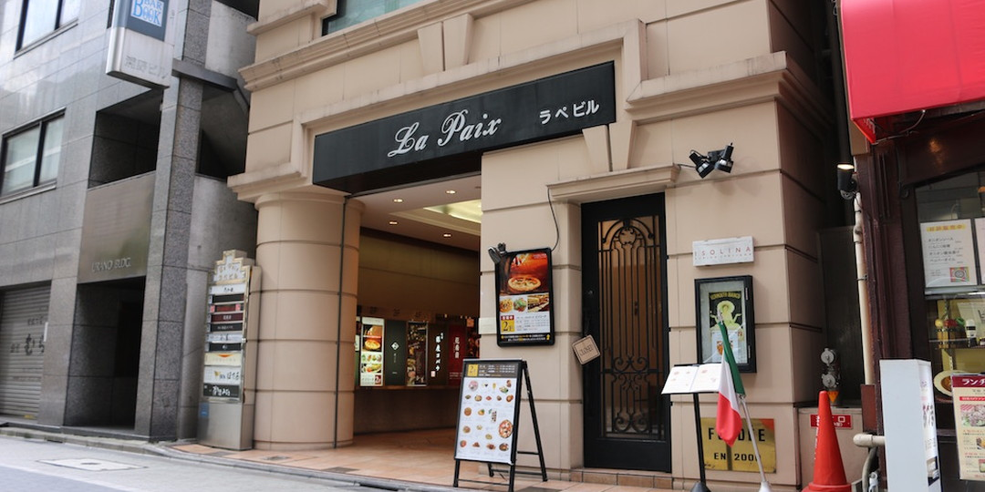 銀座餐廳 VAMPIRE CAFE
