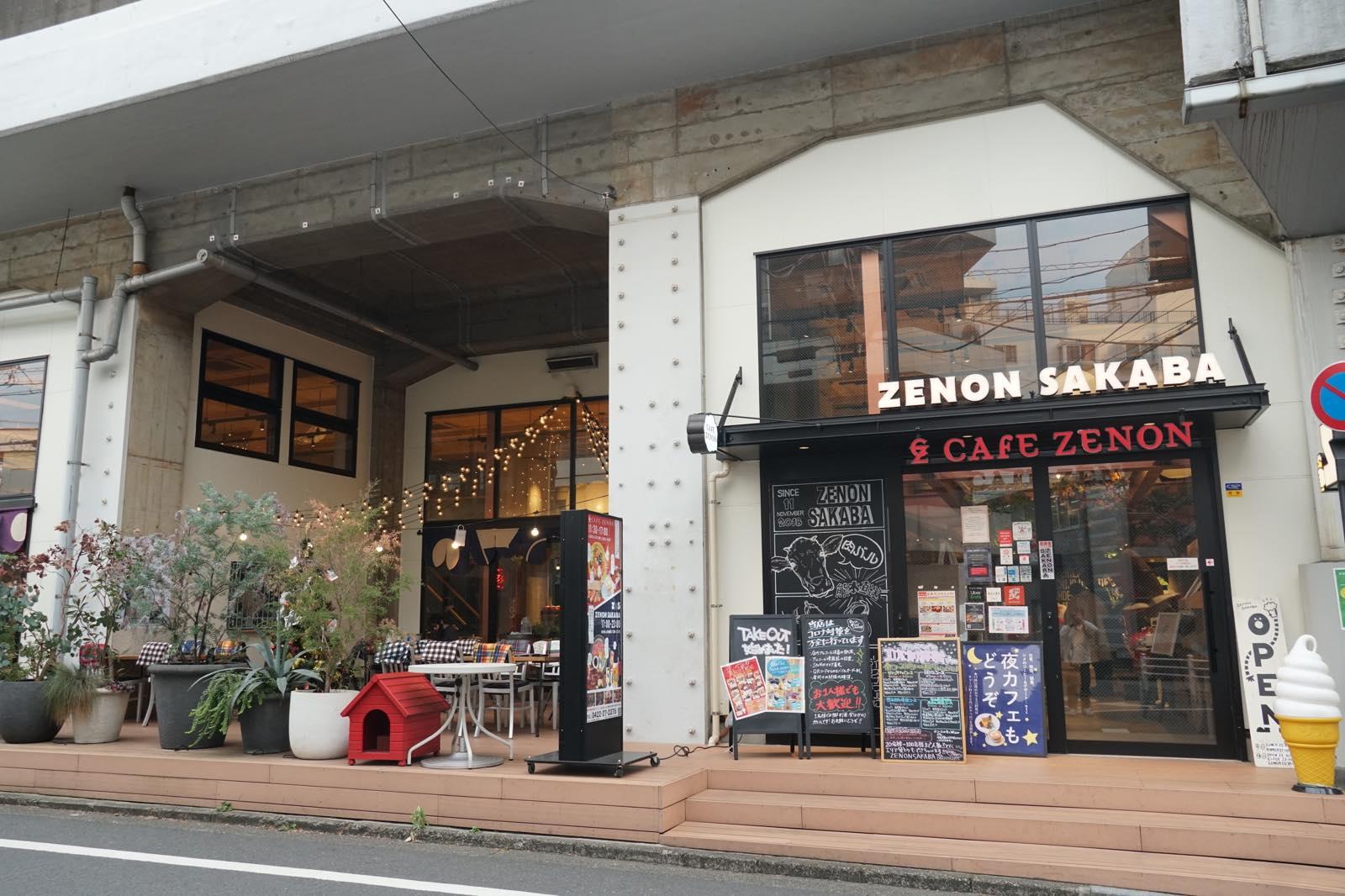 CAFE ZENON&ZENON SAKABA