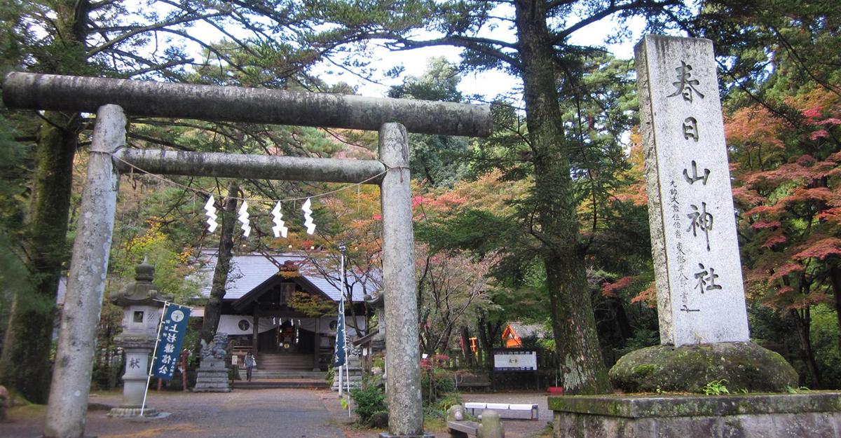 Kasugayama Castle Remains