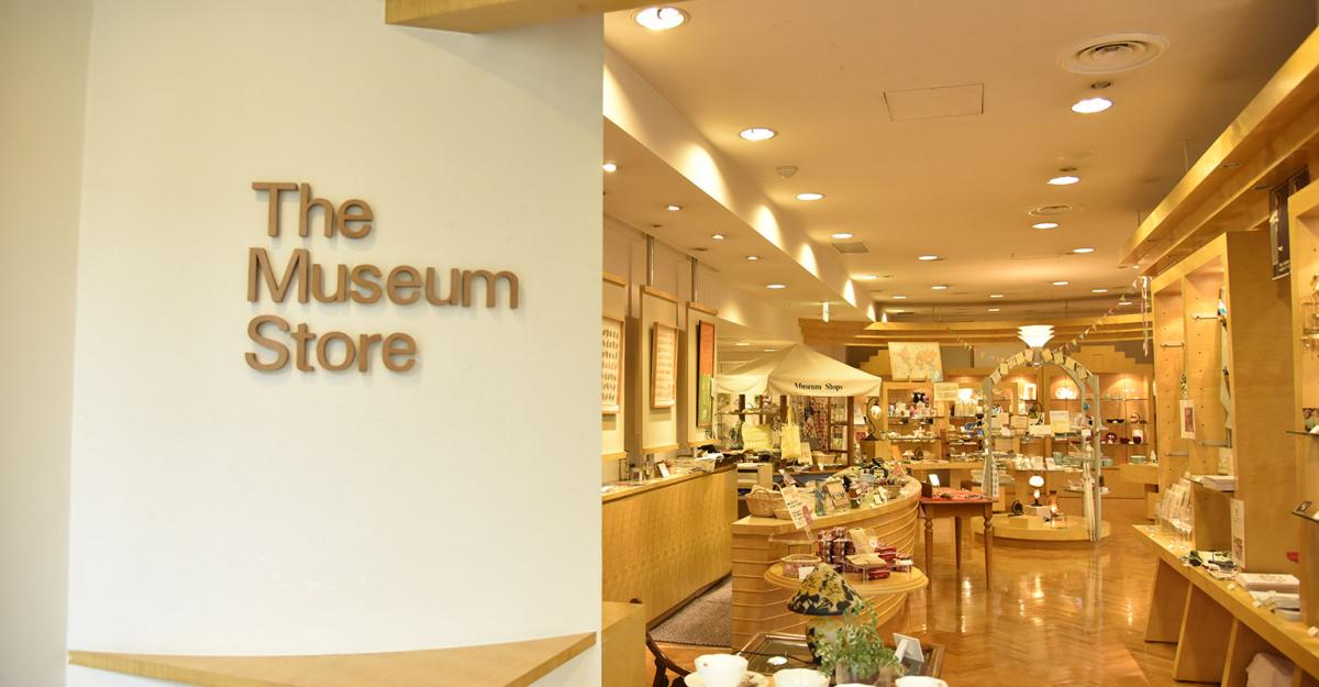 Hida-Takayama Museum of Art (Hida Takayama Bijutsu-kan)