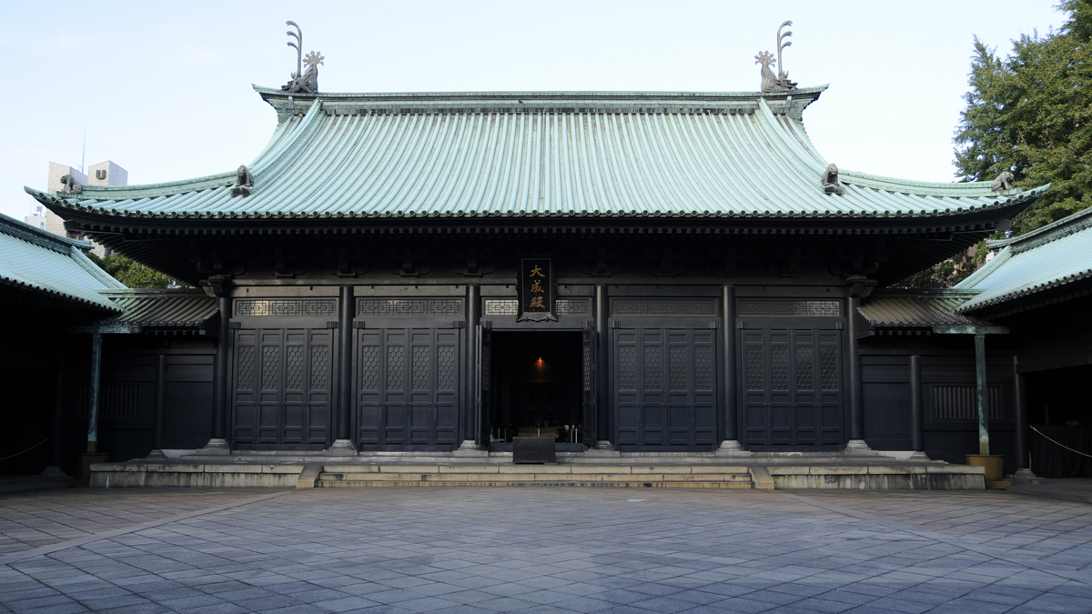 Historical site - Yushima Seido