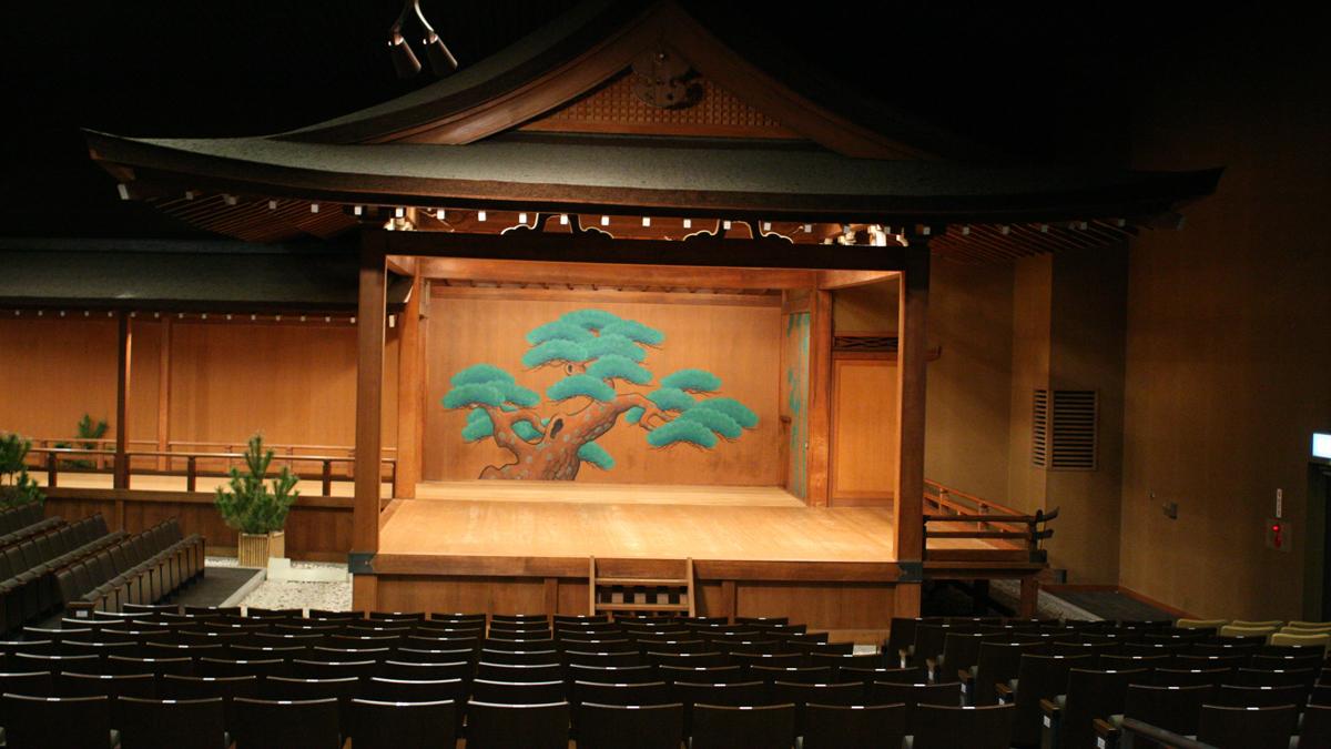 Hosho Noh Theater