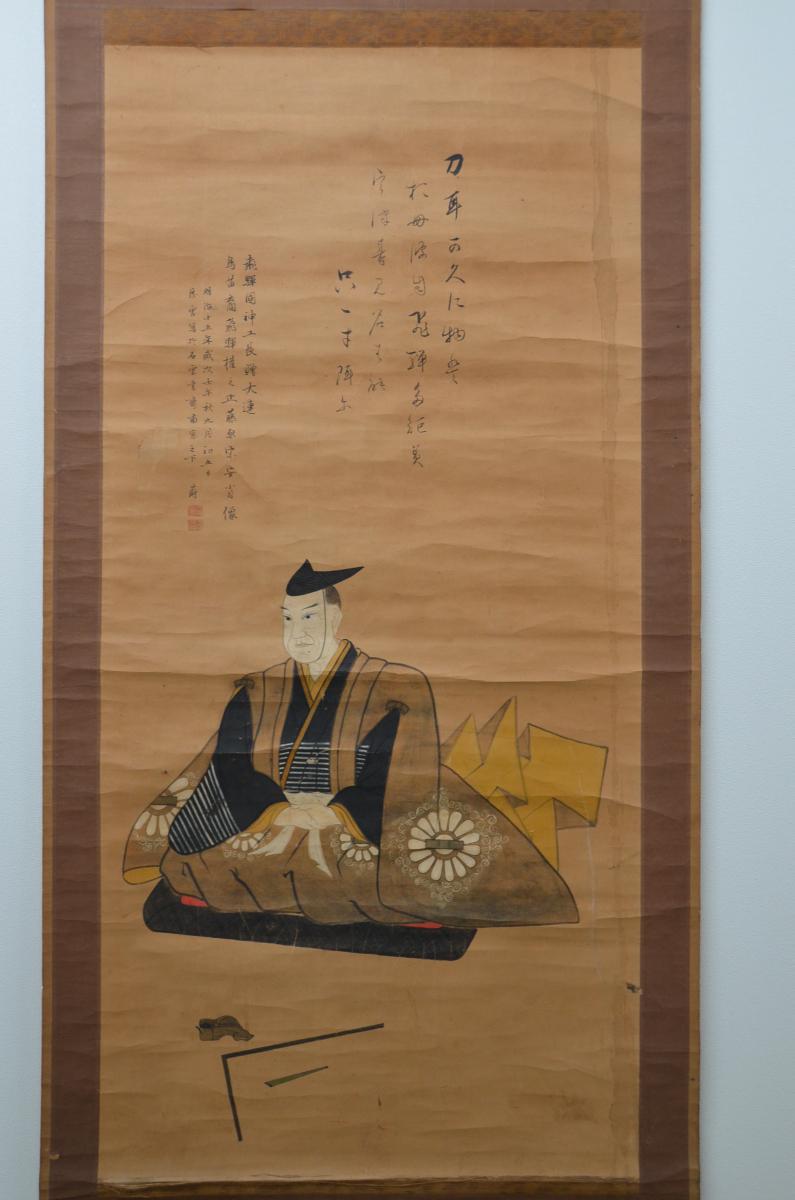 Statue of Fujiwara Muneyasu